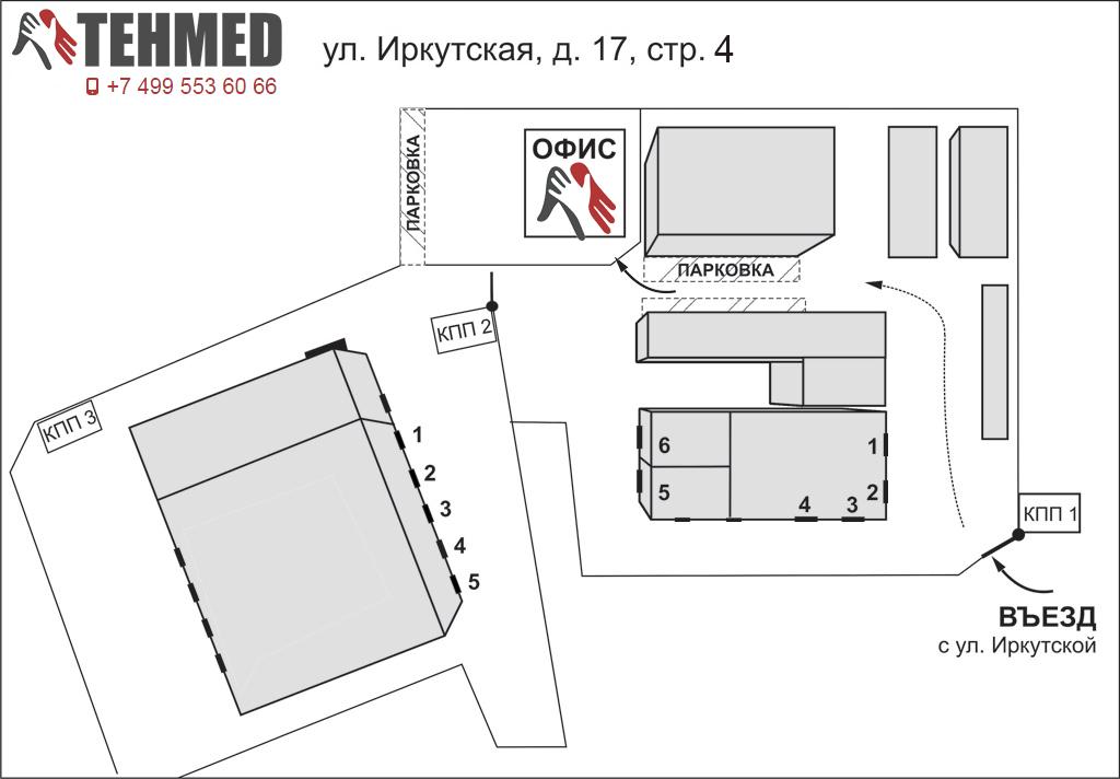 Схема проезда в Офис TEHMED